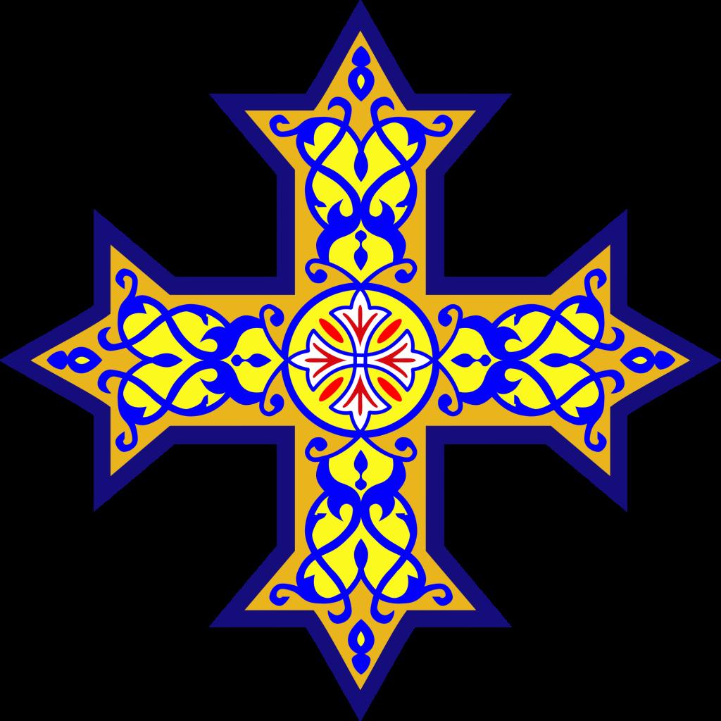 coptic-script-cross
