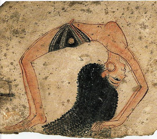 Ancient Egyptian Dancer