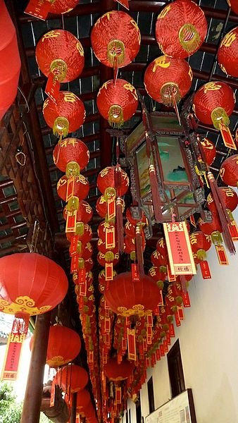 Red Coloured Paper Lanterns