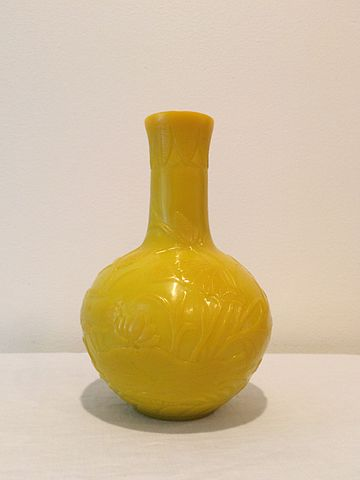 Vase in Imperial Yellow
